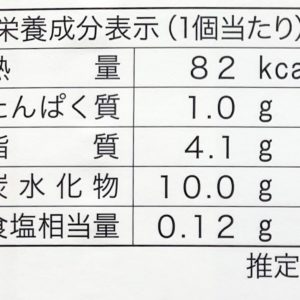 50%OFF!! 長崎カステラフィナンシェ  